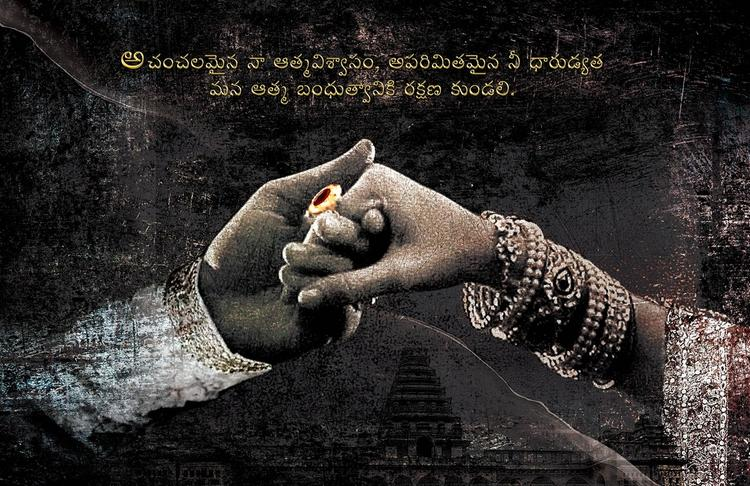 Hand To Hand Telugu Movie Angulika Wallpaper