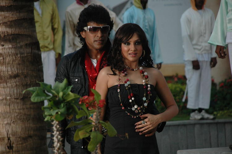 Upendra And Priyanka Trivedi In XYZ Telugu Movie
