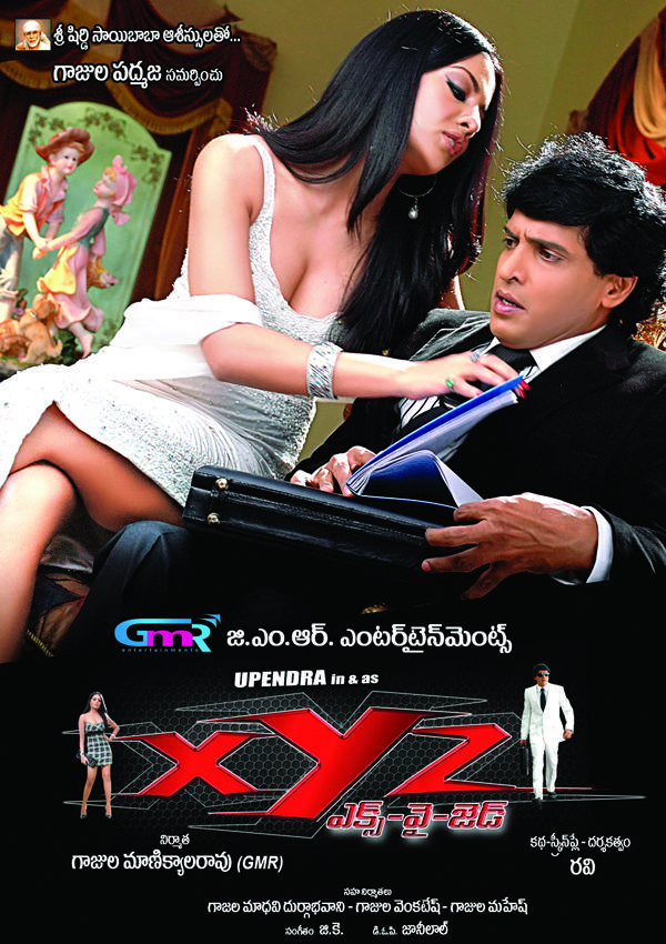 Upendra And Celina Jaitley Hot Look Still In XYZ Movie Wallpaper