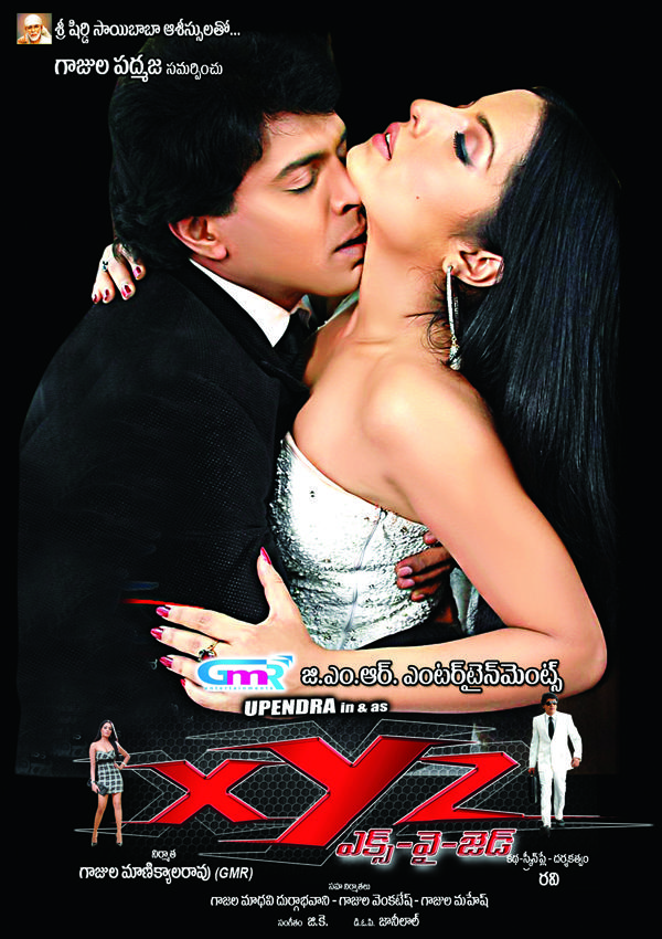 Upendra And Celina Jaitley Sexy And Hot Still In XYZ Movie Poster