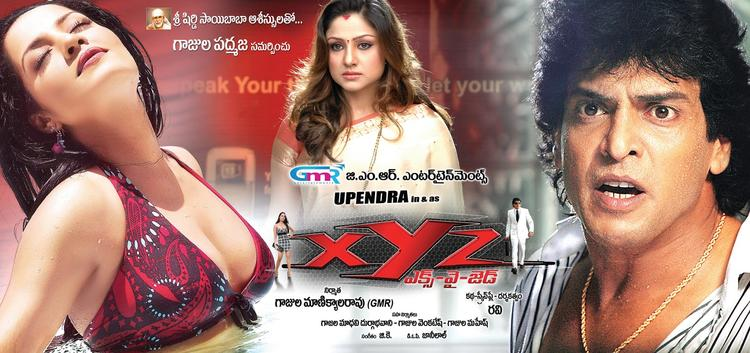 Upendra Nice Look Still In XYZ Movie Wallpaper