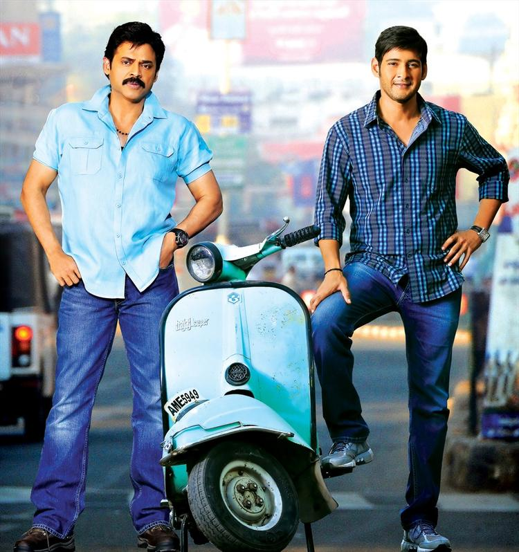 Mahesh And Venkatesh Posed With A Scooter From SVSC Movie