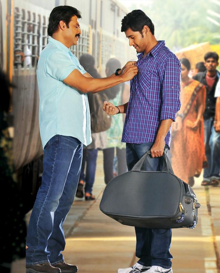 Mahesh And Venkatesh A Still From From SVSC Movie
