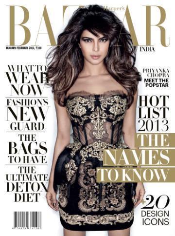 Priyanka Chopra On The Cover Of Harper's Bazaar India Jan-Feb 2013 Issue