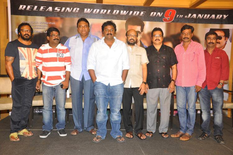 D.V.V Danayya,V. V. Vinayak,Jayaprakash And Others Graced At Naayak Movie Press Meet