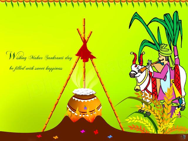 Best Wishes Wallpaper For Makar Sankranti