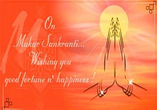 Greeting Wallpaper For Makar Sankranti
