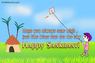 Makar Sankranti Greetings Wallpaper In English