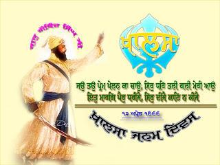 Makar Sankranti Wishes In Marathi Shibaji Veer Wallpaper
