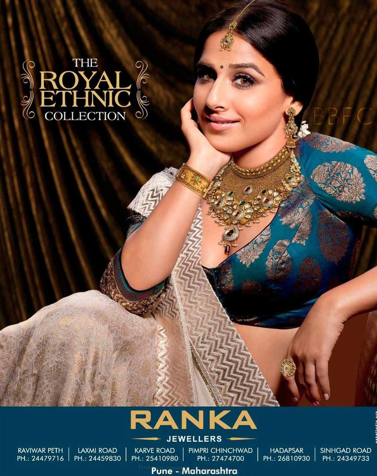 Vidya Balan Looked Radiant And Beautiful Photo In Gold Ornaments For Ranka Jewellers