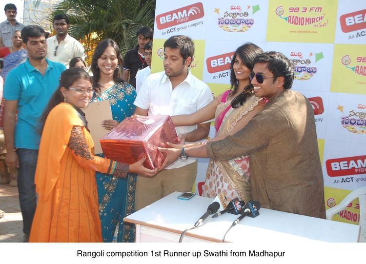 Peoples Enjoy At Radio Mirchi Sankranthi Sambaralu 2013