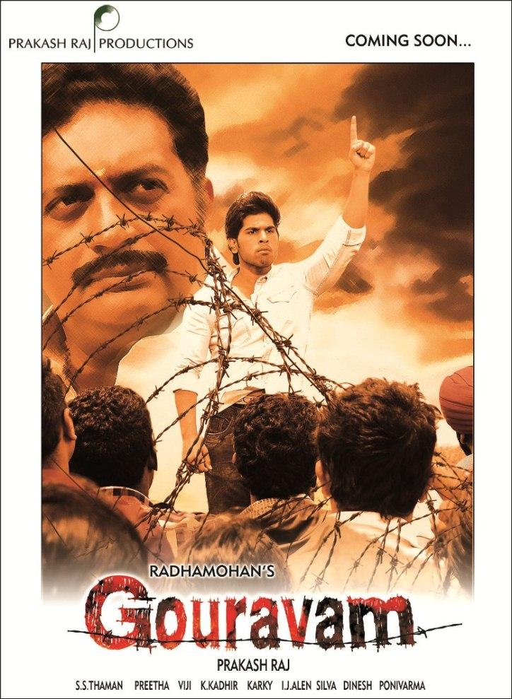 Prakash Raj And Allu Sirish Dashing Look Photo Wallpaper Of Movie Gouravam