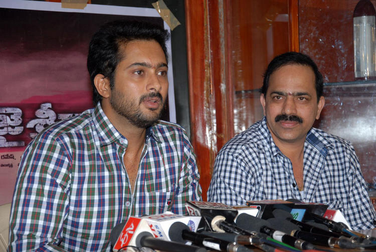 Uday With A Friend Speak Out Photo At Jai Sri Ram Trailer Launch