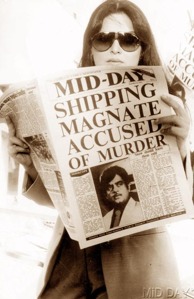 Parveen Babi Reading The MiD DAY Magazine