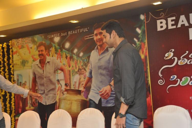 Mahesh Babu At SVSC Success Meet