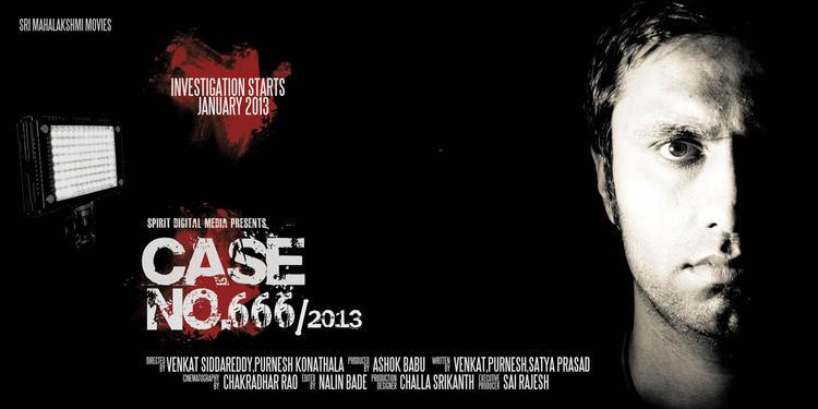 Case no 666 2013 Movie First Look Still Wallpaper