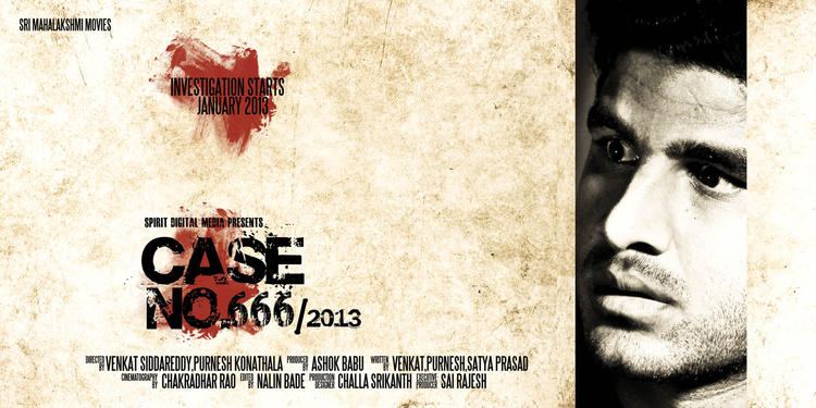 The New Upcoming Movie Case no 666 2013 Wallpaper
