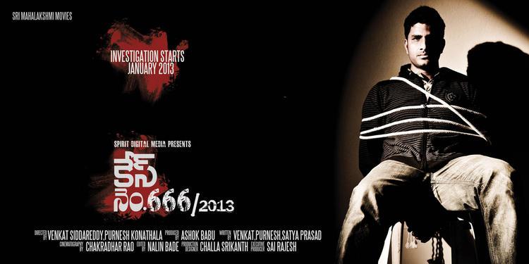 A Still Of Case no 666 2013 Movie Wallpaper