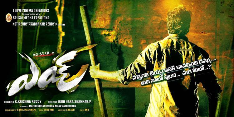 Saradh Back Photo With Stick Telugu Movie Eyy Wallpaper