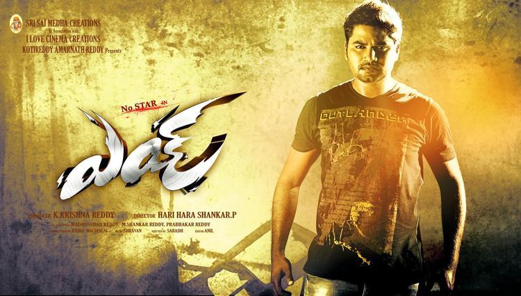 Saradh Dashing Look Photo Wallpaper Of Telugu Movie Eyy