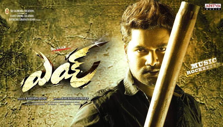 Saradh Nice Expression Photo Wallpaper Of Movie Eyy