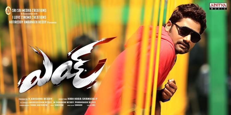 Saradh Stylish Look Photo Wallpaper Of Telugu Movie Eyy