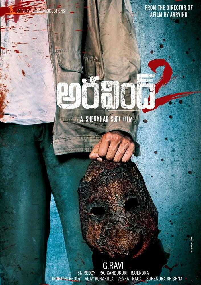 Arvind 2 Telugu Movie Latest Mask Hold Wallpaper