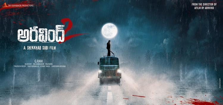 Arvind 2 Telugu Movie Latest Wallpaper