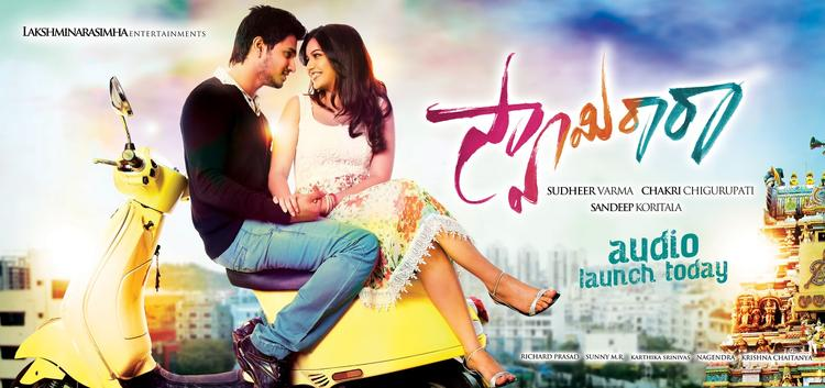 Nikhil And Swati Romance Photo Wallpaper Of Movie Swamy Ra Ra