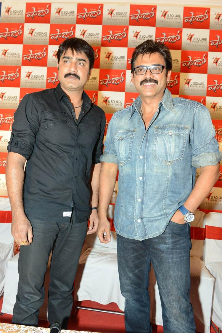 Srikanth And Venkatesh Dashing Pose For Camera At Telugu Movie Shadow Press Meet