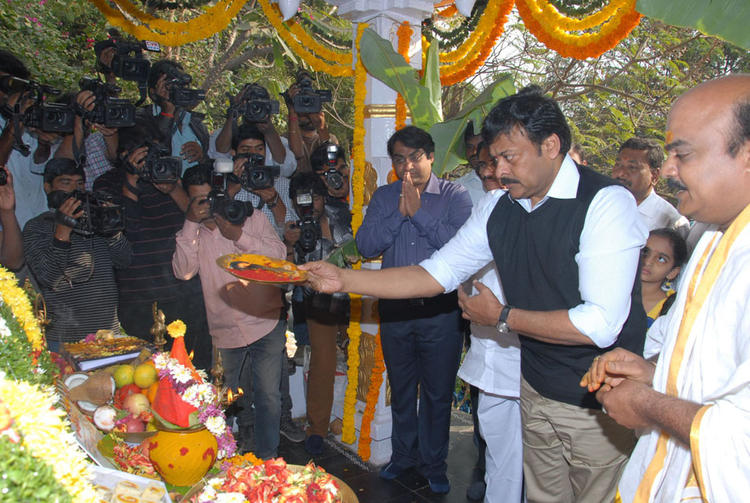 Chiranjeevi Puja Photo Clicked At Biscuit Movie Opening