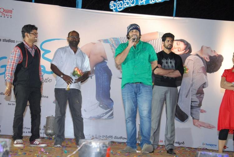 Arvind Krishna With Other Actors At The 3G Music Launch Event