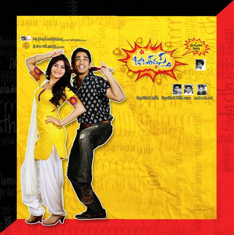 Siddharth And Samantha Crazy Look Photo Wallpaper Of Movie Jabardasth