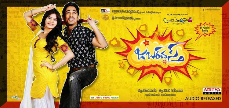 Siddharth And Samantha Cute Dancing Pose Photo Wallpaper Of Movie Jabardasth