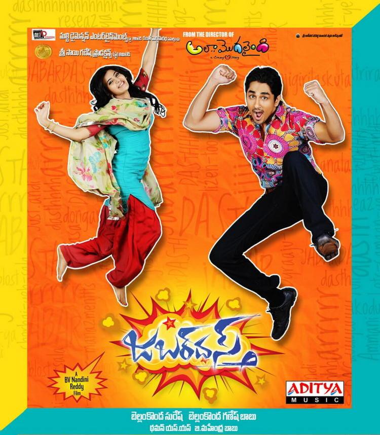 Siddharth And Samantha Nice Pose Photo Wallpaper Of Movie Jabardasth