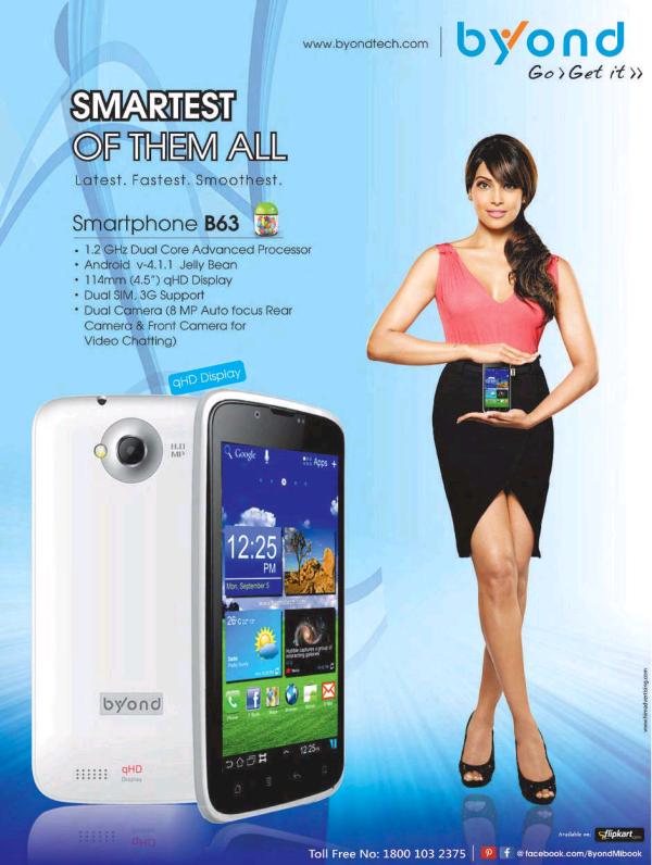 Bipasha Basu Hot And Glamour Look For Exhibit Magazine Feb 2013 Issue