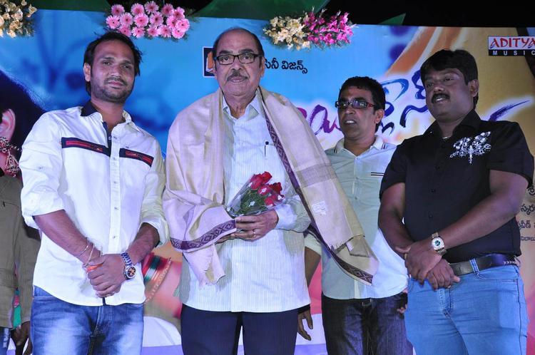 D.Ramanaidu At Abbai Class Ammai Mass Audio Launch Function
