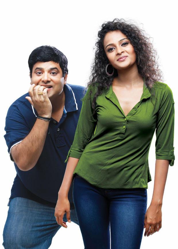Krishnudu And Sonia Deepti Cute Expression Photo Still From Movie Mr Manmadha