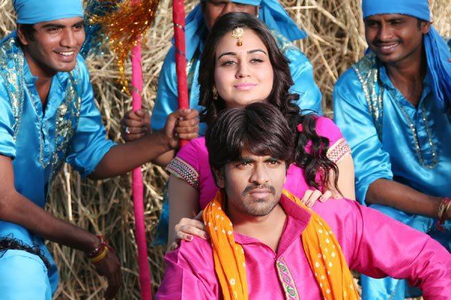Srinivas And Aksha Charming Look Photo Still From Movie Rye Rye
