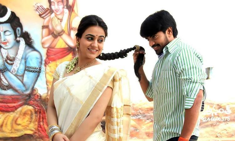 Srinivas And Aksha Exclusive Photo Still From Movie Rye Rye