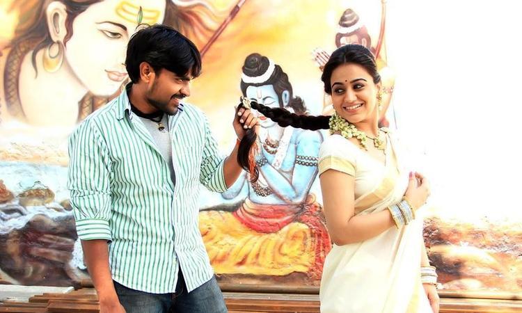 Srinivas And Aksha Naughty Look Photo Still From Movie Rye Rye