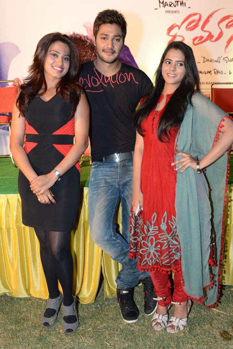Dimple,Prince And Manasa Posed For Camera At Romance Movie First Look Teaser Launch Event