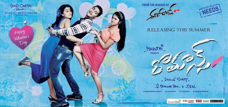 Prince And Ritu Varma Cool Nice Photo In Romance Movie Wallpaper