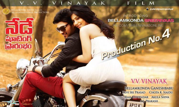 Samantha And Srinivas Cosy Hug Photo On Bike Poster Of Their Untitled Movie