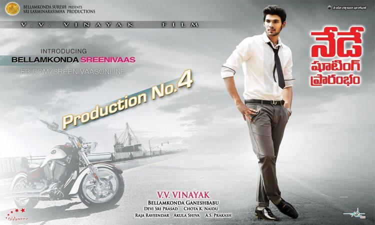 Srinivas Dashing Look Photo Poster Of His Upcoming New Movie