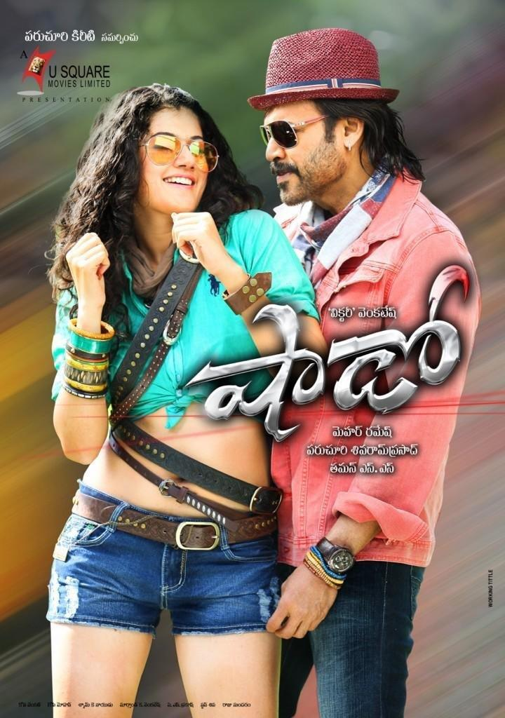 Venkatesh And Taapsee Song Photo Poster Of Movie Shadow