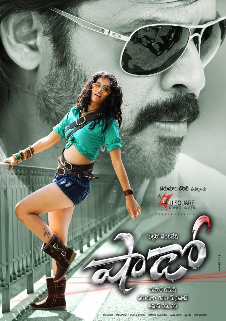 Venkatesh And Taapsee  Stylish Look Photo Poster Of Movie Shadow
