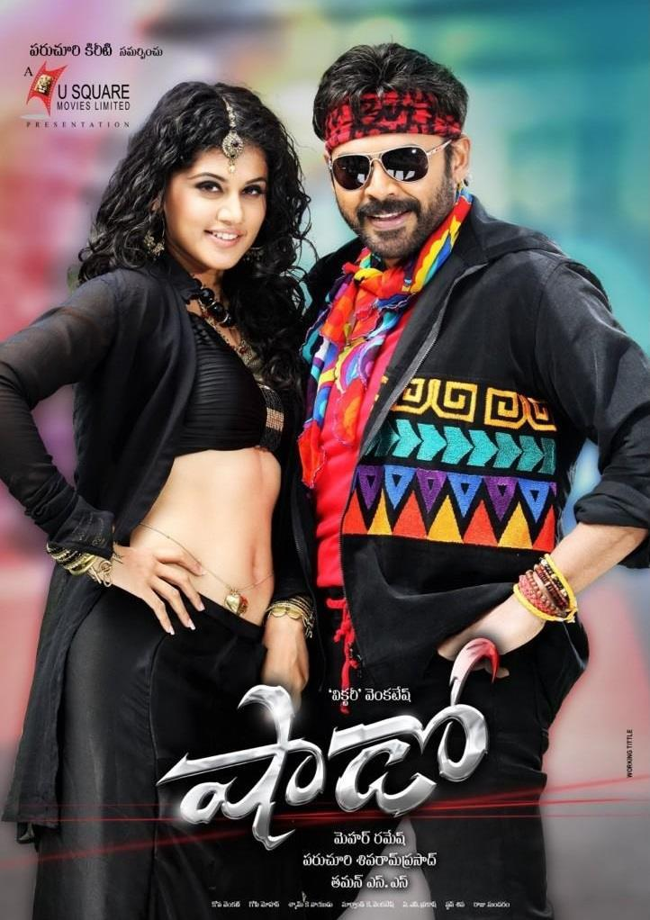 Venkatesh In Mawali Look And Taapsee In Sexy Look Photo Poster Of Movie Shadow