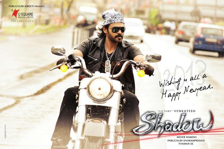 Venkatesh Mawali Look In Bullet Photo Poster Of Movie Shadow
