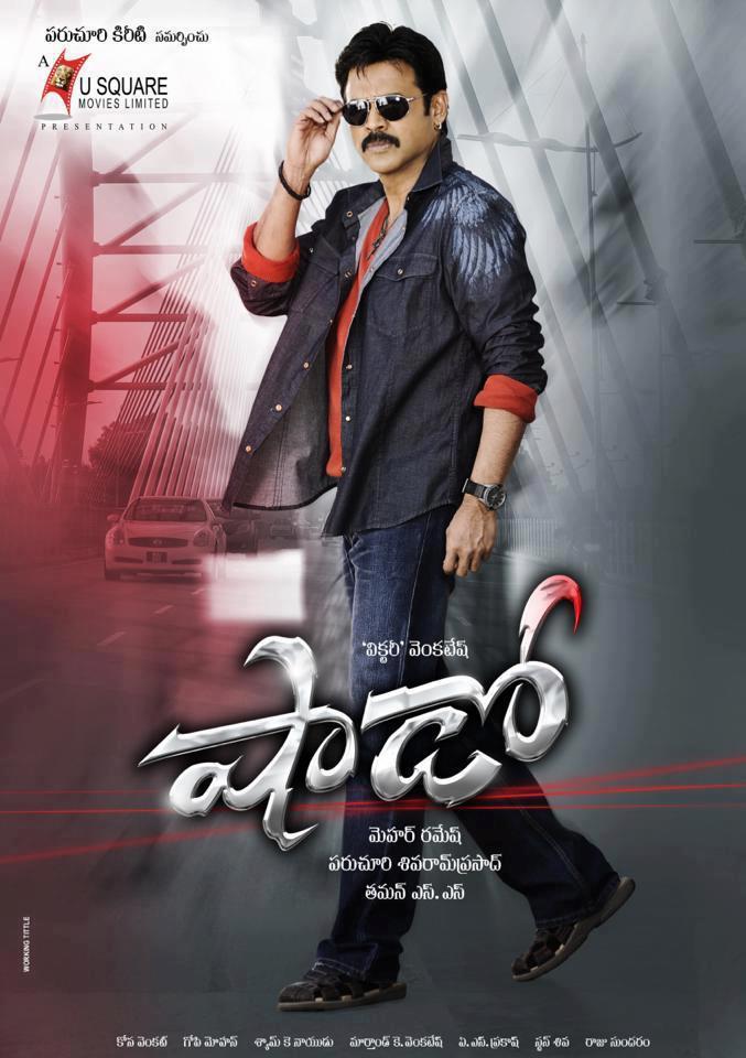 Venkatesh Stylish Look Photo Poster Of Movie Shadow